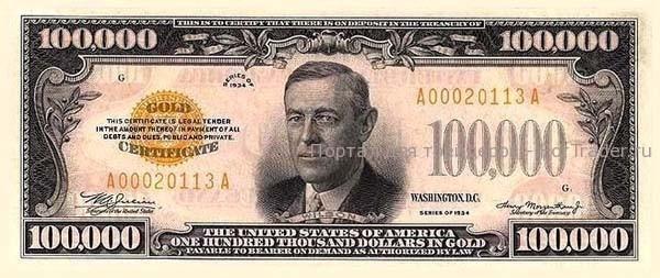 100 000 долларов
