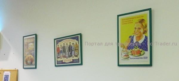 Офис компании FxPro на Кипре: столовая