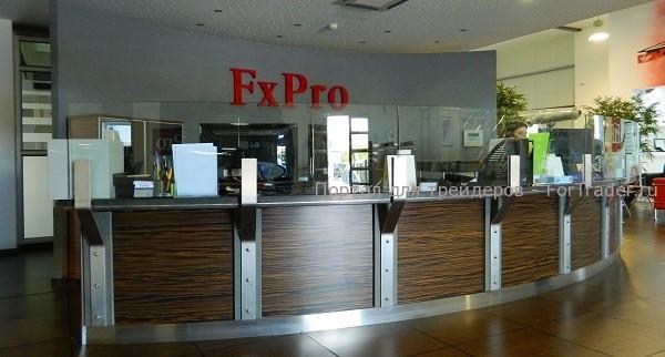 Офис компании FxPro на Кипре
