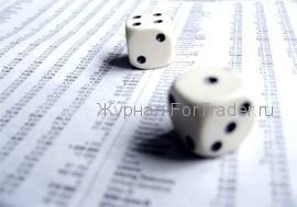 Базовые понятия системы управления риском