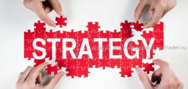 strategy binary options