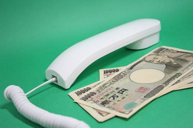Особенности торговли на  валютными парами с японской иеной