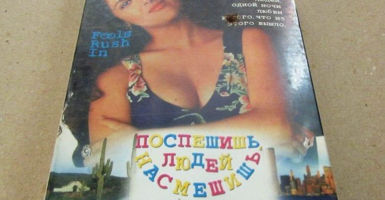 Kuva Sberbankin osakkeista: kiirehti - tee ihmiset nauramaan!