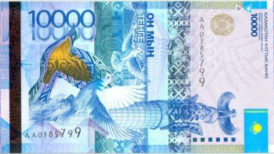 Photo of Казахский тенге (KZT)