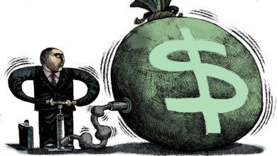 Photo of Кредитно-денежная политика в «количественном смягчении» — нужна ли?