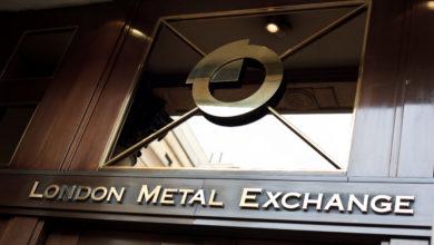 Photo of Лондонская биржа металлов (London Metal Exchange, LME)