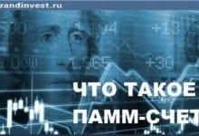 Foto dei conti PAMM (PAMM) su Forex. Investimenti senza rischi
