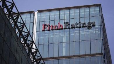 Photo of Рейтинговое агентство Fitch Ratings