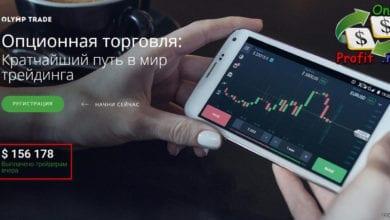 Photo of «Все в ваших руках», — X-Trade Brokers