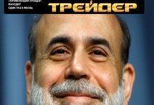 """Picha ya """"Mimi binafsi ningechagua broker wa Amerika au Uropa na mkopo mzuri wa uaminifu"""" - Igor Dombrovan, Saxo Bank"""