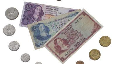 Photo of Южноафриканский ранд – валюта ZAR