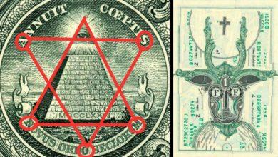 Photo of Знаки масонов на долларе США