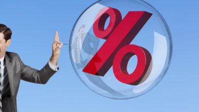 Photo of Как работают процентные ставки ФРС?