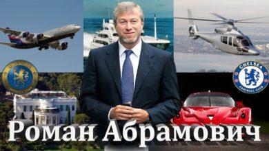 Photo of Роман Абрамович: и нефть, и яхты, и футбол