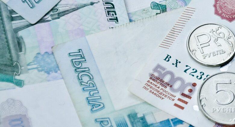 цена рубля форекс