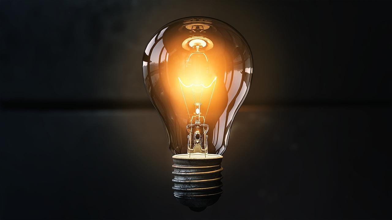 Перспективные бизнес идеи